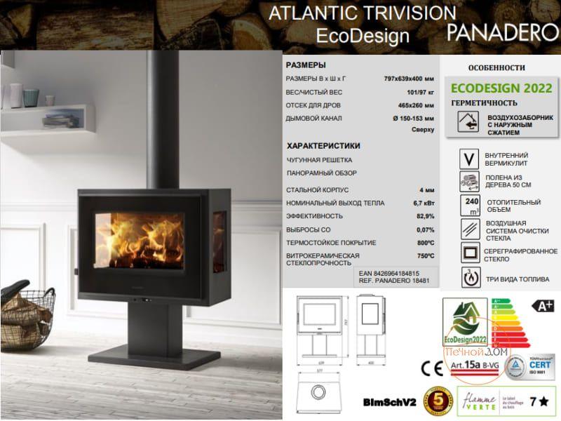 фото Дровяная печь Panadero Atlantic Trivision