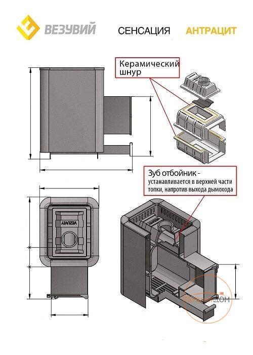фото Чугунная печь для бани Сенсация 28 Антрацит (ДТ-4) Везувий