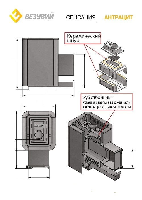 фото Чугунная печь для бани Сенсация 28 Антрацит (271)