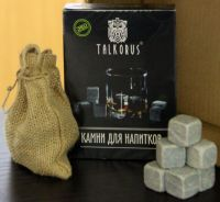 Камни для охлаждения виски Talkorus