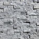 Плитка натуральная Рваный камень 200/50